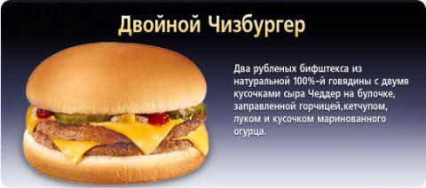 Как приготовить чизбургер в домашних условиях рецепт с пошагово
